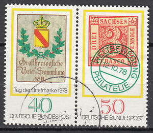 BRD 1978 Mi. Nr. 980-981 Zusammendruck Gestempelt TOP!!! (14848)