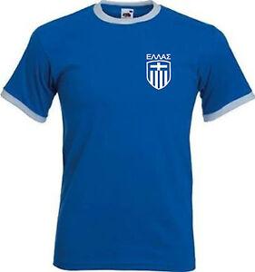 Greece Greek Εθνική Ελλάδος Retro Style Football Team T-Shirt  - All Sizes
