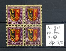 SWITZERLAND ZU# J 11 BLOCK OF 4 -CV -Sfr. 375 --USED LUXE