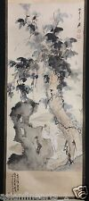 Old Chinese Antique Calligraphy Ink Colour Long Scroll Painting Mount 張大千 297