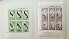 NEW ZEALAND set 2 miniature sheet birds mint mnh 1961 Karcarea Kotuku New Malden