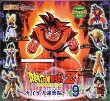 Bandai Dragonball Dragon ball Z HG Part 9 Gashapon Figure Set of 7