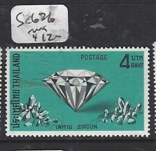 Thailand (P2605B) Diamond Sc 626 Mog