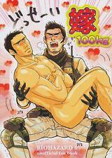 Resident Evil Biohazard BL Doujinshi Dojinshi Comic Piers x Chris 100kg Bride