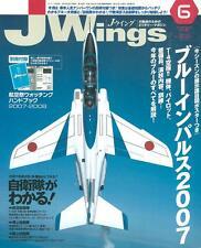 J WINGS No.106 WW2 M6A1 SEIREN_USAF F-15C_F-22A_XB-51_B-50_FUERZA AEREA ESPANOLA