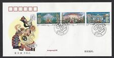 China 2015-17 50th Ann Tibet Autonomous Region  西藏 FDC A