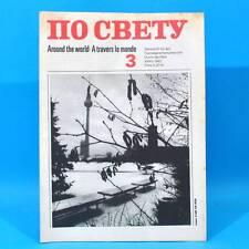 DDR Po swetu 3 von 1982 По свету | Russisch Englisch Französisch | Schulbuch