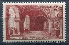 FRANCE TIMBRE NEUF N° 661 ** TOMBEAUX DES ROIS DE FRANCE DANS LA CRYPTE