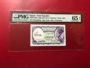 1940 ND 1971 5 Piastres Pick#182b Égypte Unis Arabe République PMG 65 EPQ Pop