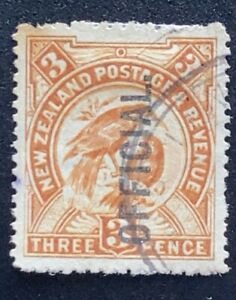 New Zealand 1898 Pictorials 3d Huias Official - Used
