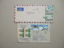 two Nepal covers:registered w/block of four,strip of three+additional 8 st on ba
