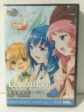 Leviathan: The Last Defense complete series collection / NEW anime on DVD