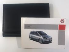 VAUXHALL ZAFIRA OWNERS PACK / HANDBOOK COMPLETE WITH WALLET 2005~2008 (2007)