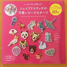 Pretty Beaded Motifs of Shaped Peyote Stitch - Japanese Craft Book