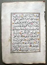 KORAN SURE GOLD HANDSCHRIFT 1750 KONYA ANTIQUE MANUSCRIPT ISLAM QURAN MANUSKRIPT