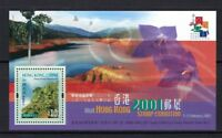 China Hong Kong 2000 2001 Stamp Expo S/S Stamp 3 Flower