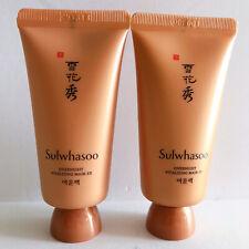 Sulwhasoo Overnight Vitalizing Mask EX 30ml x 2pcs SET!!, Korea Cosmetic