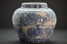 Asian Ginger Jar - Blue and White - Flowers and Birds
