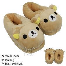 Anime Rilakkuma Plush Slipper Shoes Soft Stuffed Indoor Home Warm 28cm