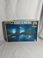 Yamato Giant Battle Ship Model Kit Bandai 1990s Aus Seller