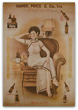 CHINESE PIN UP GIRL Liquor Alcohol Ad Poster Vintage Art Style Print Lady Woman