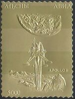 Abkhazia 1994 Apollo 11/Moon Landing 25th Anniversary/Space/GOLD 1v (b9858)