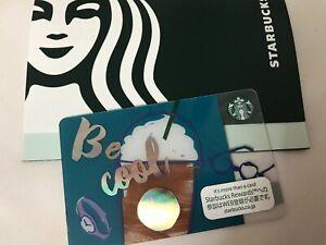Japan Starbucks Be Cool Card 2017 - Pin Intact