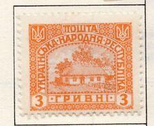 Ukraine 1918-20 Early question fine Comme neuf charnière 3k. 146547