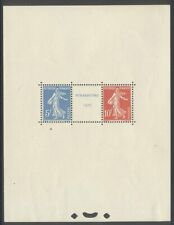 FRANCE #241 Mint - 1927 Strasbourg Expo S/S