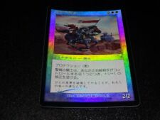 Crusading Knight FOIL Japanese x1 Invasion mtg NM