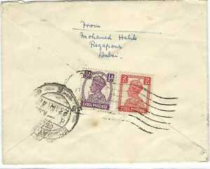 Dubai Gulf India 1940s airmail cover to Bombay with India 1/2a and 2a Dubai canc