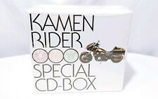 KAMEN RIDER Soundtrack CD Japanese OOO Special CD-BOX New Sealed
