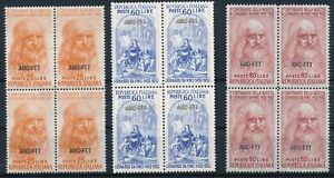 [PG10311] Trieste Da Vinci good sets in block of 4 stamps very fine MNH