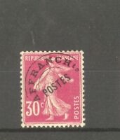 "FRANCE STAMP TIMBRE PREOBLITERE N°59 ""SEMEUSE FOND PLEIN 30c ROSE"" NEUF xx SUP"
