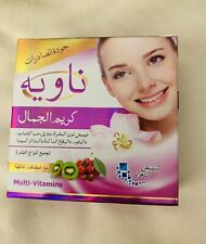 Navia Beauty Cream Orginal 100% With Fruit Extracts Multivitamins Free Shipping