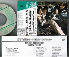 SUZI QUATRO Story-Golden Hits JAPAN CD 2,800 JPY w/Green Line OBI CP28-1030 1A1