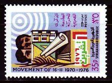Syrien Syria 1976 ** Mi.1352 Jahrestag des Umsturzes   Day of the Revolution