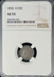 1858 Silver Half Dime NGC AU55 VERY Original!