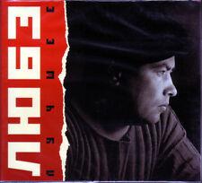 LYUBE / LUBE - THE BEST - LUCHSHEE 2CD DIGIPAK BRAND NEW