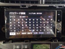 Toyota Radio Code Software ERC Code Software Genarator