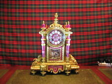Ormolu French Antique Mantel & Carriage Clocks