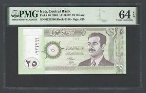 Iraq- 25 Dinars 2001/AH1422 P86 N0223266 Uncirculated Grade 64
