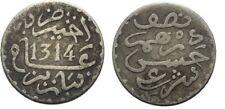 Rare 1314 AH(1896) Morocco Silver 1/2 Dirham
