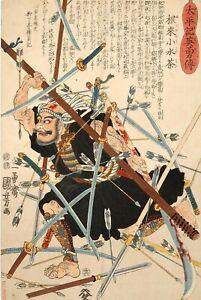 Framed Japan Vintage Print wall decor art canvas sword samurai  70cm x 50cm