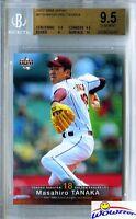 2007 BBM #579 Masahiro Tanaka RC BGS 9.5+BGS 10 PRISTINE Yankees 175 Million