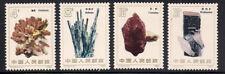 China  1982  Sc #1799-802  MNH  (2-8812)
