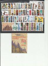 REPUBBLICA  -  MNH**  ANNATA  COMPLETA 1996  62  VALORI + 1   LIBRETTO  NUOVA