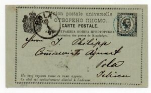 1897 MONTENEGRO TO POLA ITALY COVER STATIONERY, SCARCE BLUE CANCEL !!