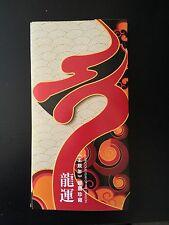 China  2012-1 Lunar New Year Dragon Booklet Pack Folder stamp Miniature sheet 龙年