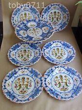 GINORI DOCCIA-vintage late 19 C percé dessert set-Fabulous Set (Ref2071)